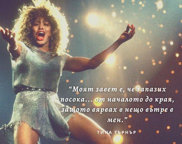 8 вдъхновяващи цитата от жени музиканти